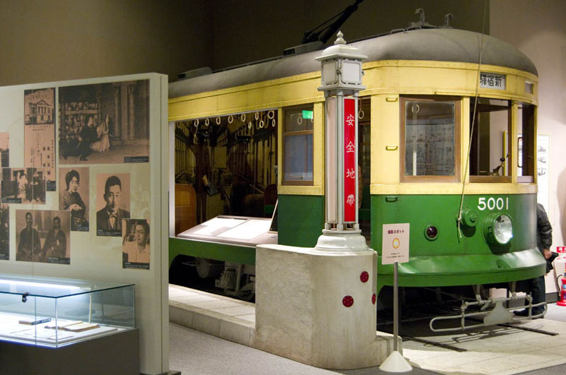 Japan's famous Shinjuku Historical Museumpiccc